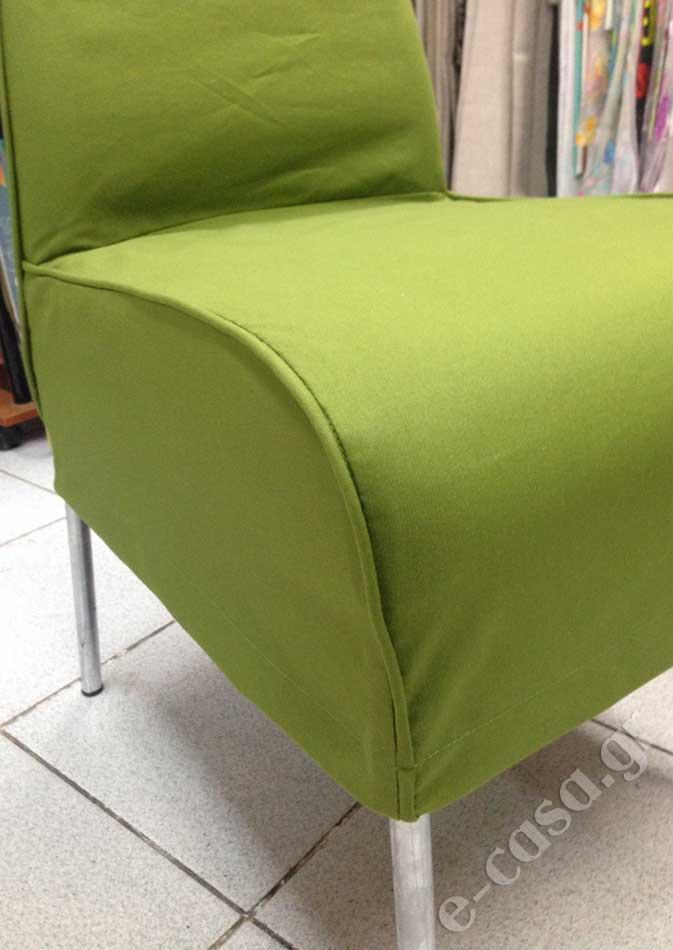 Καλύμματα για καρέκλες τραπεζαρίας