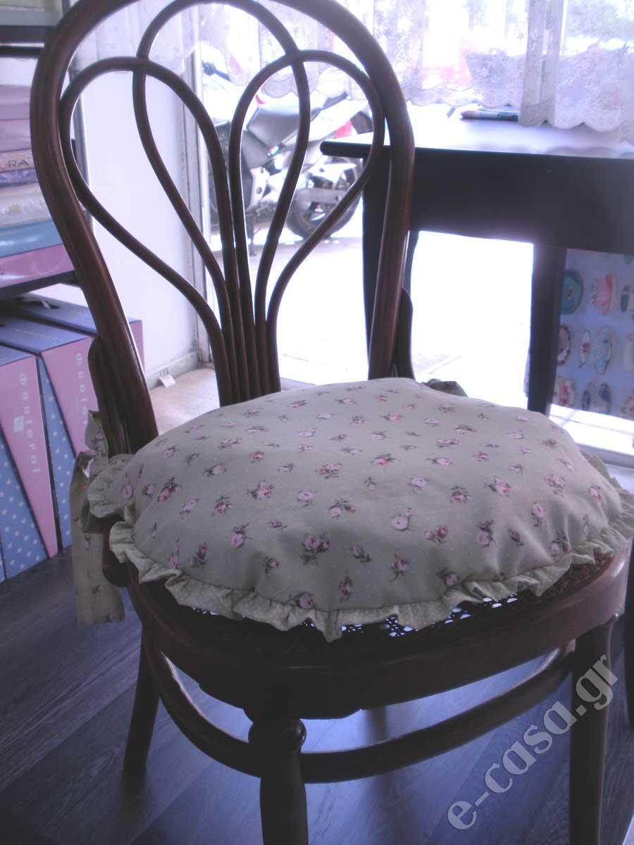 Στρογγυλά μαξιλαράκια καρέκλας