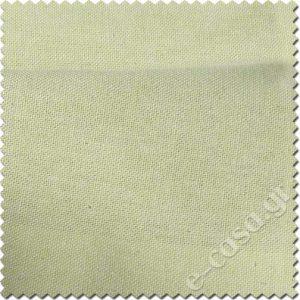 Σειρά Nido 100% Βαμβάκι (3-4784)