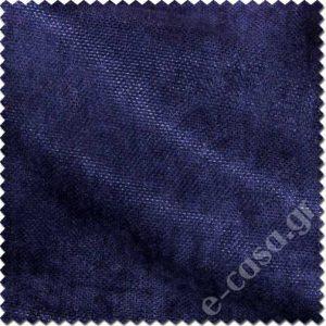 Σειρά Suet  μπλε της νύχτας