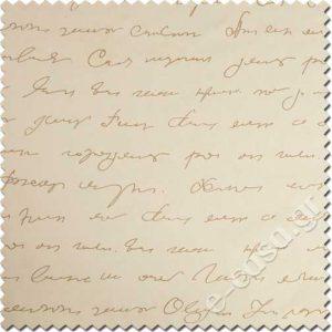 Σειρά My Style - Letters Beige