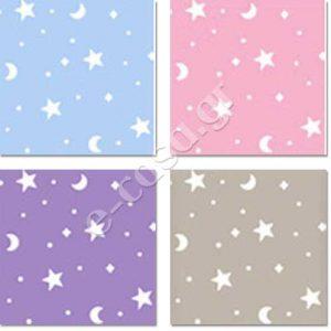 Νεα Σειρά Matilde - Σχέδιο Αστεράκια (4 χρώματα)