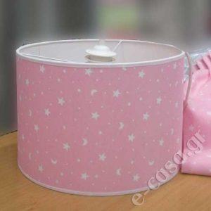 Υφασμάτινο φωτιστικό Twinkle Twinkle ( 4 χρώματα)