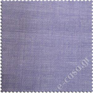 Σειρά Levanta Lilac