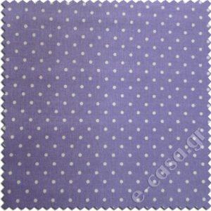 Σειρά Levanta  Lilac (c73)