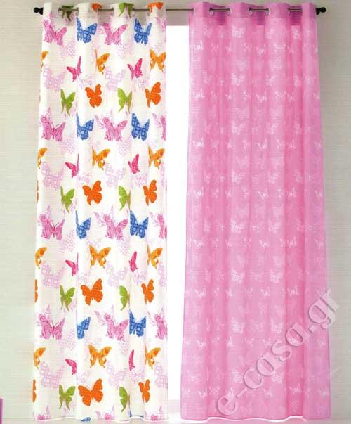 Έτοιμες κουρτίνες Mariposa, πεταλούδες