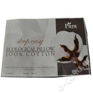 Μαξιλάρι ύπνου Pura - 100% Βαμβάκι