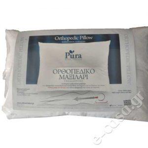 Μαξιλαρι Υπνου PURA - Ορθοπαιδικο