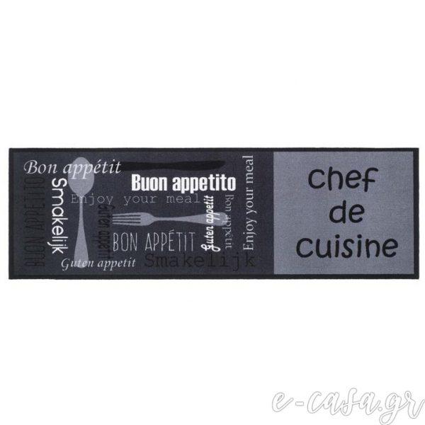 Χαλάκια κουζίνας 205 Chef De Cusine
