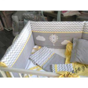 προικα μωρου σε γκρι σεβρον  και γκρι πουα με κιτρινες λεπτομερειες