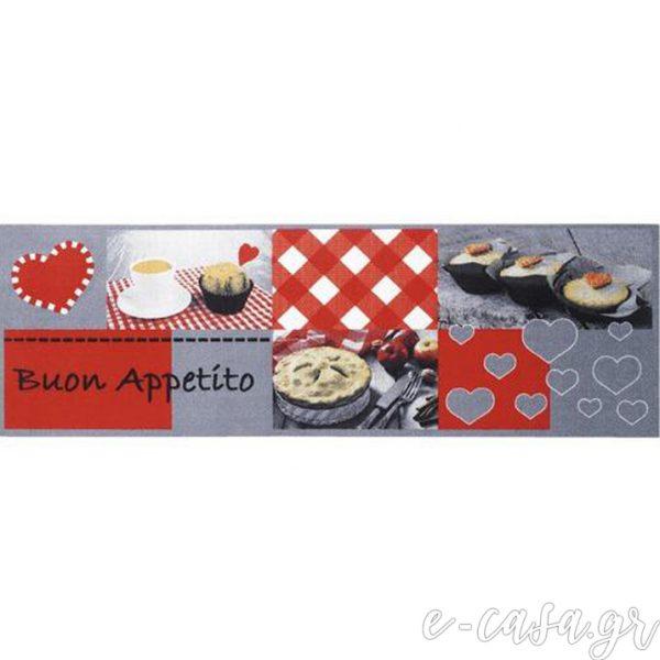 Χαλάκια κουζίνας 401 Pastry