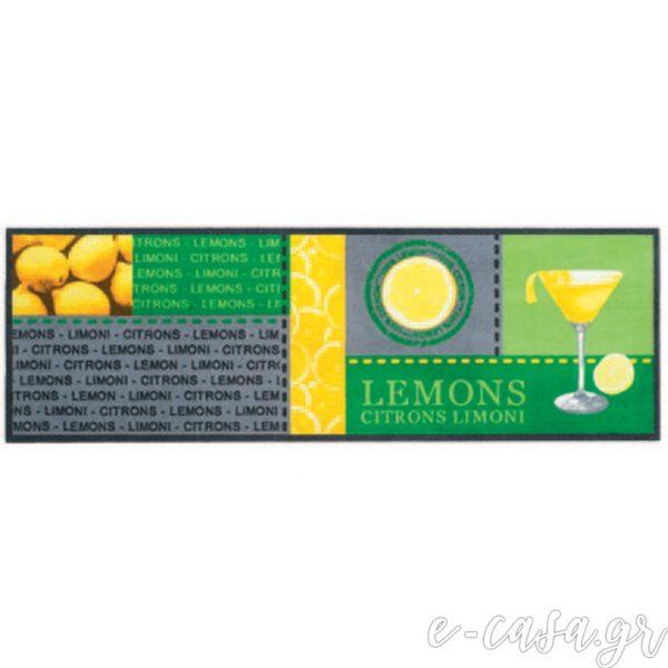 Χαλάκια κουζίνας 318 Lemons , χαλακια νεροχυτη