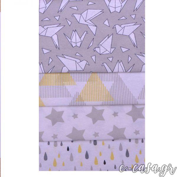 Σειρά Origami αστεράκι γκρι-μπεζ