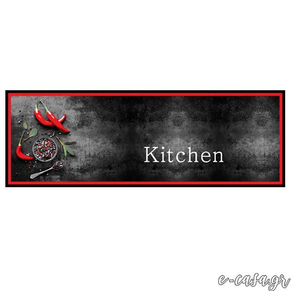Χαλάκια κουζίνας 125 Spicy Kitchen