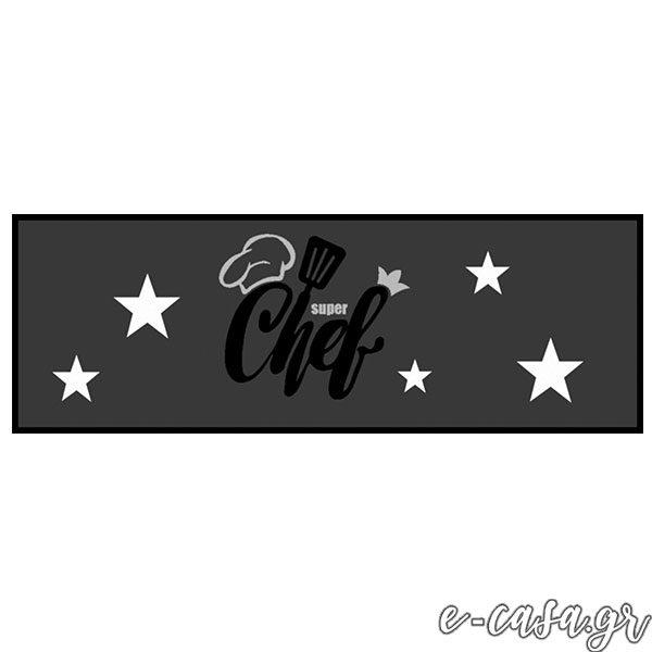 Χαλάκια κουζίνας 119 Super chef