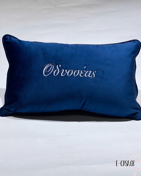 Δώρο βάπτισης διακοσμητικό μαξιλαράκι μπλε βελούδο με κεντημένο όνομα