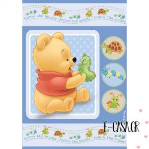 Παιδικό χαλί  Disney Winnie 401