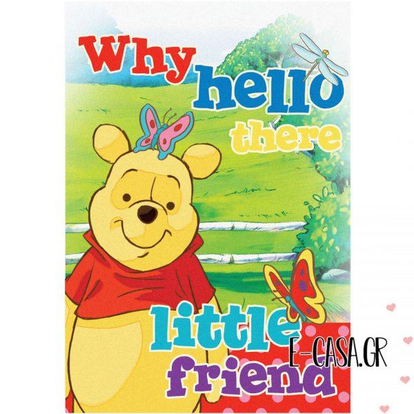 Παιδικό χαλί Disney Winnie The Pooh 905