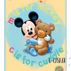 Παιδικό χαλί  Disney Mickey 314