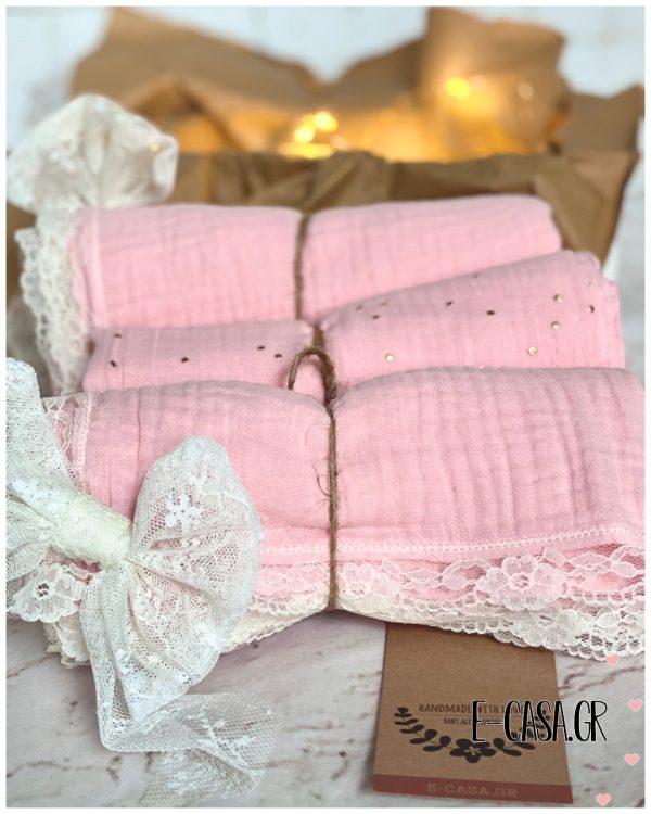 Πάνα αγκαλιάς Ροζ