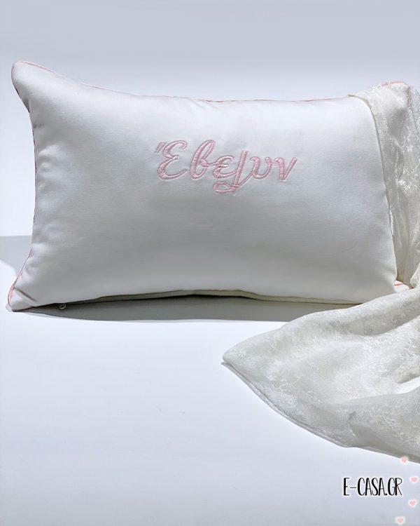 Δώρο βάπτισης διακοσμητικό μαξιλαράκι λευκό βελούδο με κεντημένο όνομαβελούδο με κεντημένο όνομα