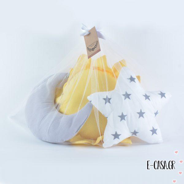 Newborn Δωράκι Κίτρινο.