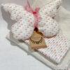 Πικέ κουβέρτα λίκνου εκρού πεταλούδες