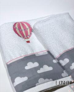 Σετ πετσέτες με κεντημένο αερόστατο