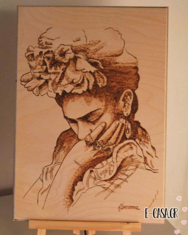 Διακοσμητικό τοίχου πυρογραφία Frida Kahlo