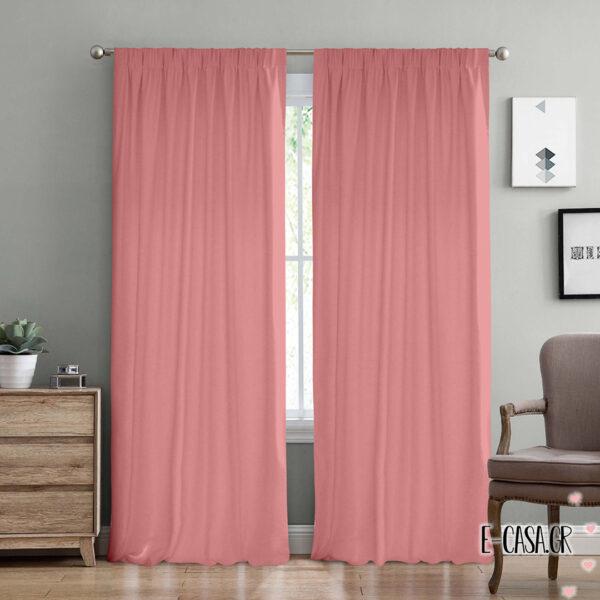 Έτοιμες κουρτίνες Σειρά Plain Ροζ