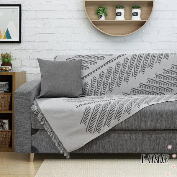 Ριχτάρι Καναπέ Arrow 180x300 (6 χρώματα)