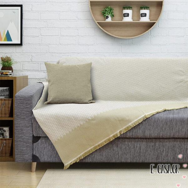 Ριχτάρι Καναπέ Rhombus 180x300 (5 χρώματα)