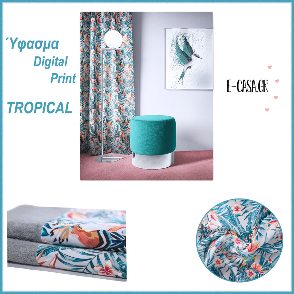 Ύφασμα digital print Tropical