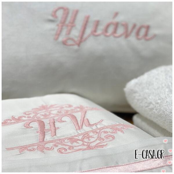 Δώρο βάπτισης Luxury Collection pink