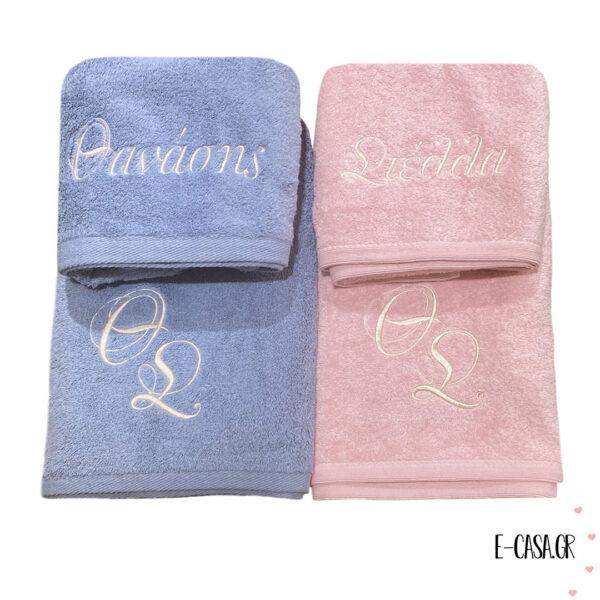 Δώρο Γάμου σετ πετσέτες 4τμχ με μονογράμματα & όνομα