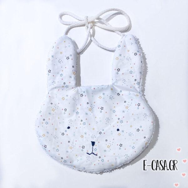 Rabbit Σαλιάρα white starsRabbit Σαλιάρα white stars